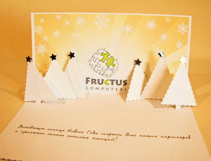 разработка открытки: