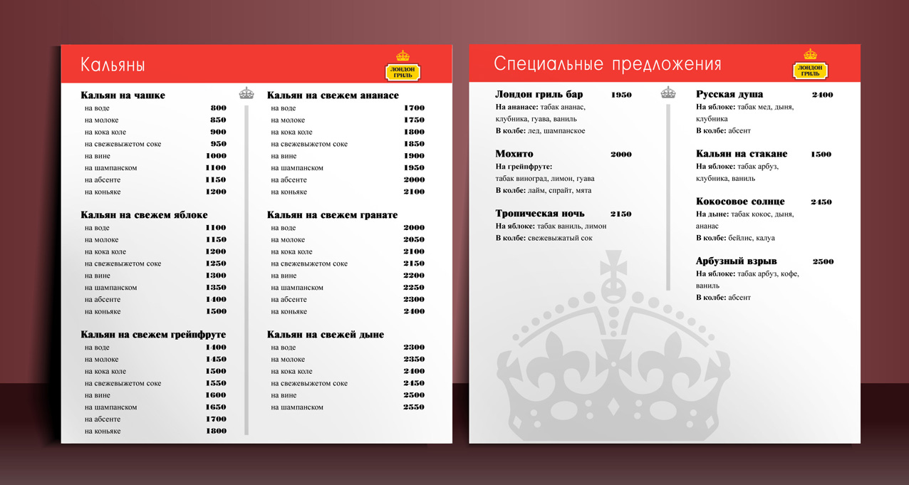 Кофе Продукты в METRO Cash and Carry - METRO-ccru