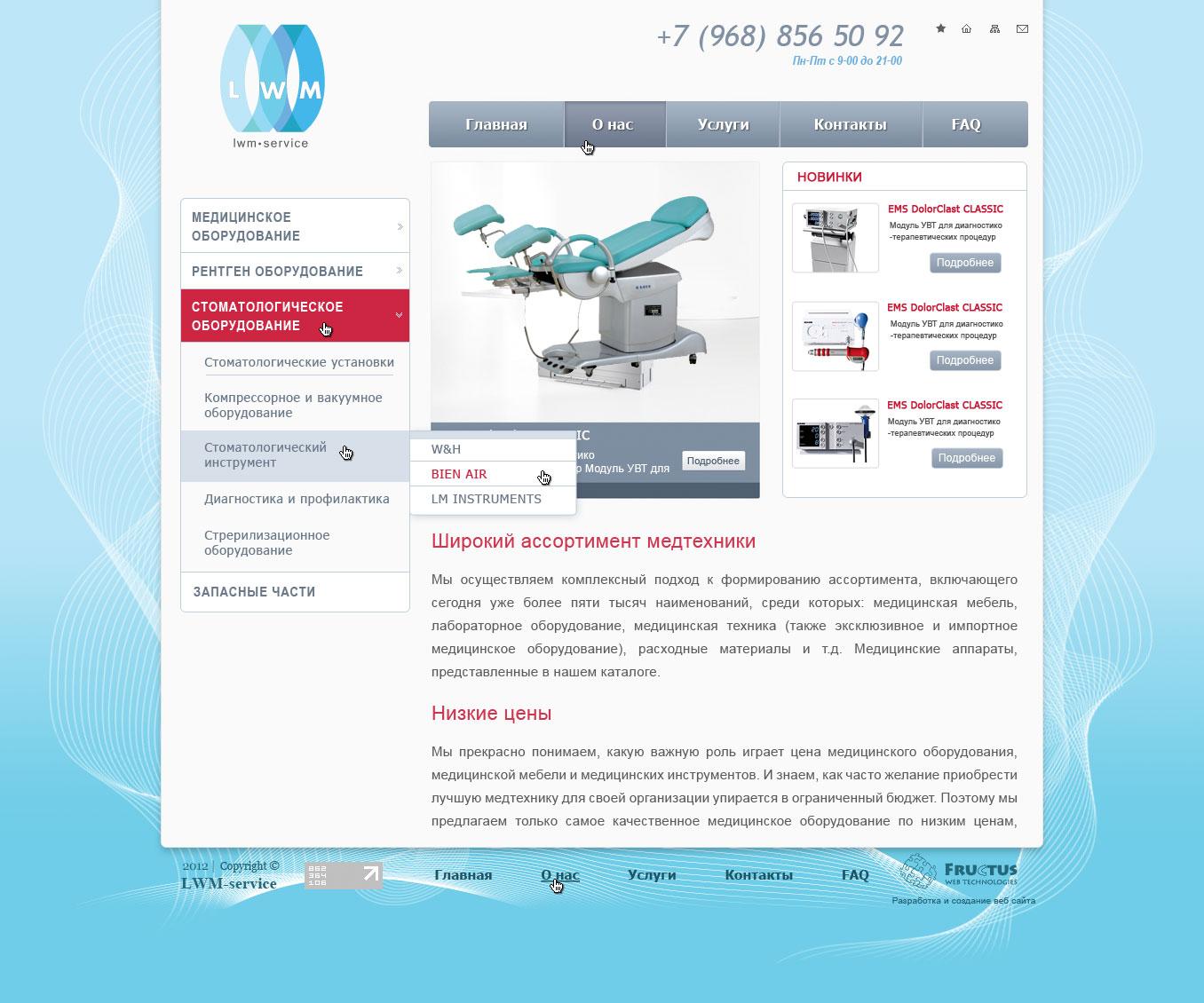 бланк договора на заказ разработки сайта